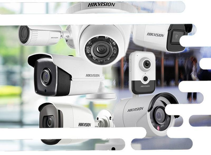 Hikvision Güvenlik Kamerası